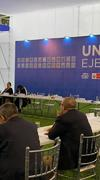 UNTRM formó parte activa del UNI Ejecutivo